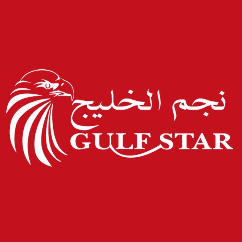 http://www.pakpositions.com/company/gulf-star-travel-tourism
