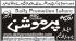 http://www.pakpositions.com/company/roznama-promotion-news